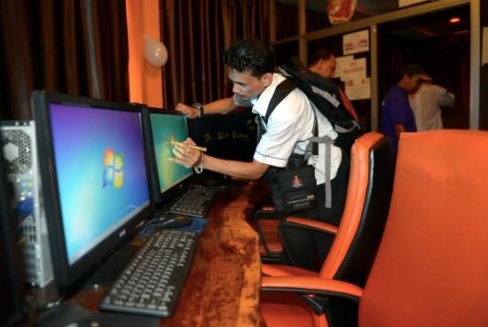 马来西亚吉打州赌博